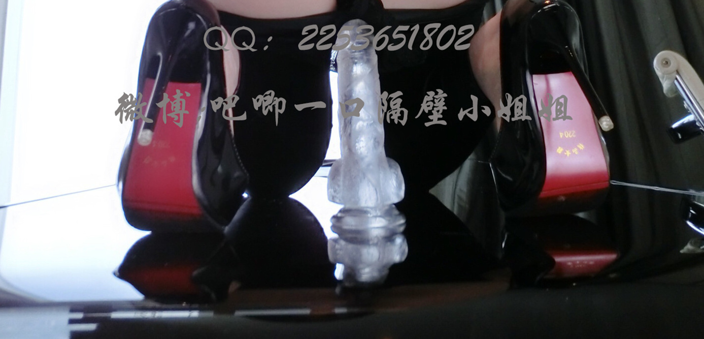 (吧唧一口)隔壁小姐姐 – 旅拍之性感女秘书 [50P+3V/832M]