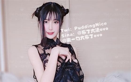 布丁大法-旗袍吊带黑丝超透视(75P+6V/320.30M)