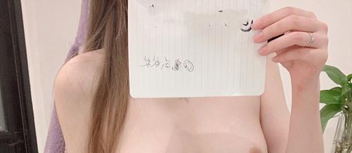 快点亲亲我吖(魔法秋秋) – 兔女郎 [11P+1V/1.34G]