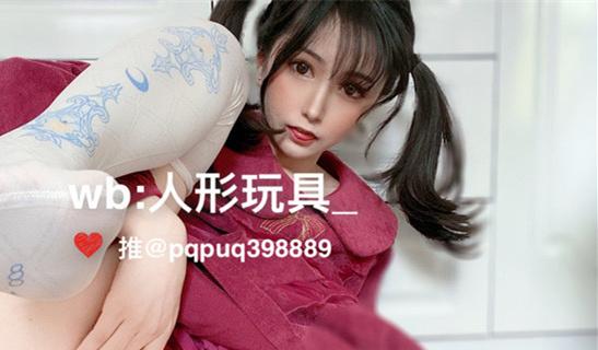 少女枪械师(人形玩具_) – 200410 红色lolita [14P+4V/559M]