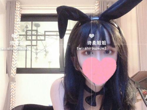 推特网红诗柔-女警【3v3.11g】