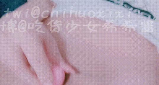 希希酱-愚人节在家的自我修养【1V/261M】
