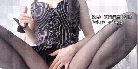 来自喵星的岁酱-黑丝【1V/832MB】