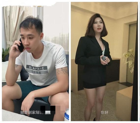 麻豆传媒国产新作-美女客服上门一对一陪玩 深度体验人体游戏机-单集[1V/221M]