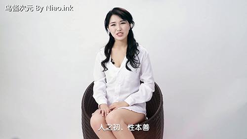 [xing爱教学]潘多拉女郎.闺房秘术私房课-沈樵 1080P[11V/7.7G]