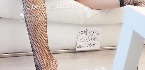 娜美妖姬  红色连体内衣[20P+1V/478M]