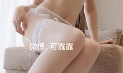 8.22香草少女(可露露)-白色蕾丝[34P+3v/1.35G]
