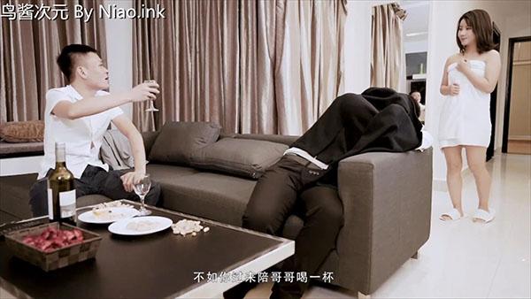 国产情景小短劇-老公約上司喝酒卻成全了奸情1080P高清[1V/498M]