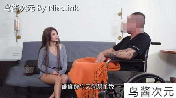 swage最新剧情片-残疾人士的服务爱心天使[1v/720M]