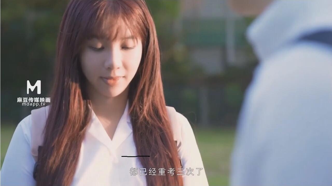 麻豆传媒国产新作-(淫魔老师的性惩罚)(吴梦梦)单集[1V/797M]