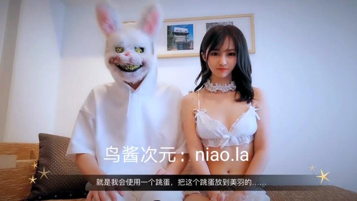 大鸟十八-兔子先生 合集[14V/1.18GB]