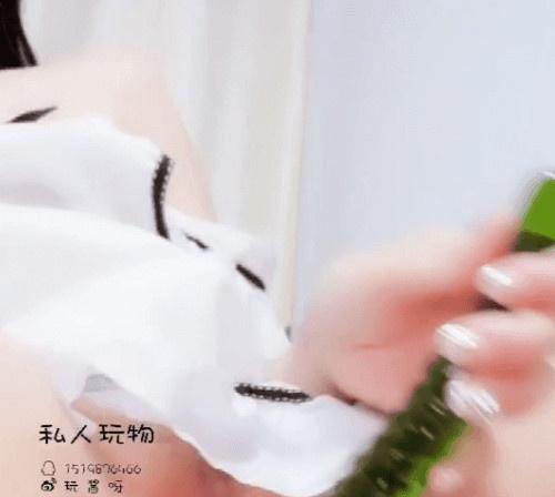 私人玩物会员视频-白衣女仆[2v/190M]