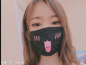 活捉一只云儿吖-碎花裙/果舞[2V/217MB]