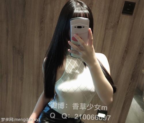 香草少女m-黑丝女秘书[39p/45M]