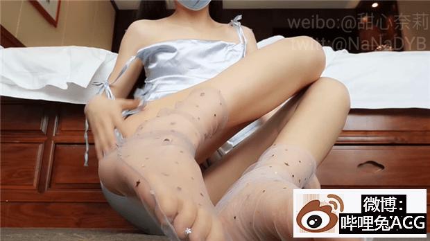 软萌萝莉小仙-银色吊带裙口交ZW[1v/732M]